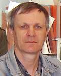 белоус сергей витальевич: